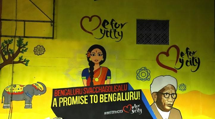 Image 1-Vijaya Arcade_Lalbagh Road_Bengaluru.JPG