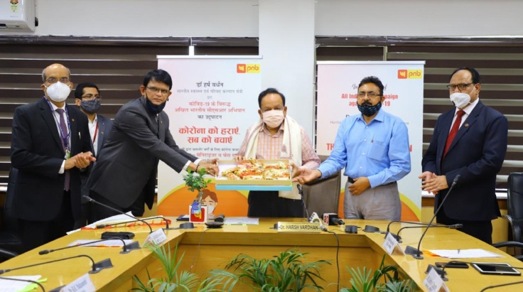 Photo- PNB launches nationwide campaign to fight COVID-19 20.07.2020